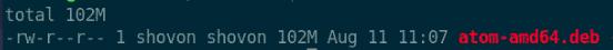 Install Atom text editor Debian